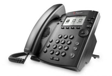 Polycom VVX 410 Phone To Factory Default